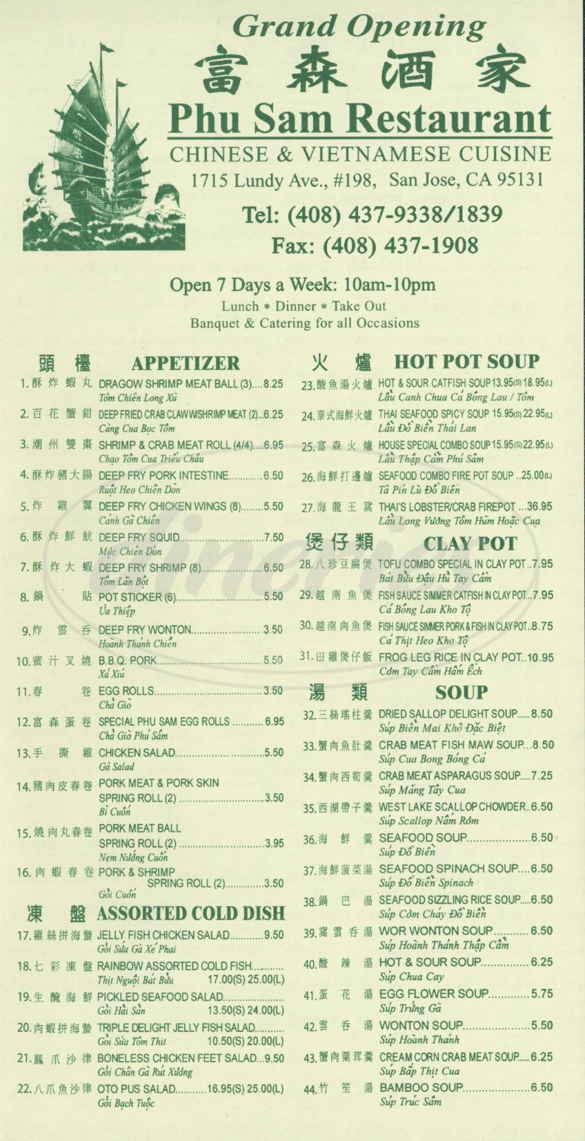 menu for Phu Sam Restaurant