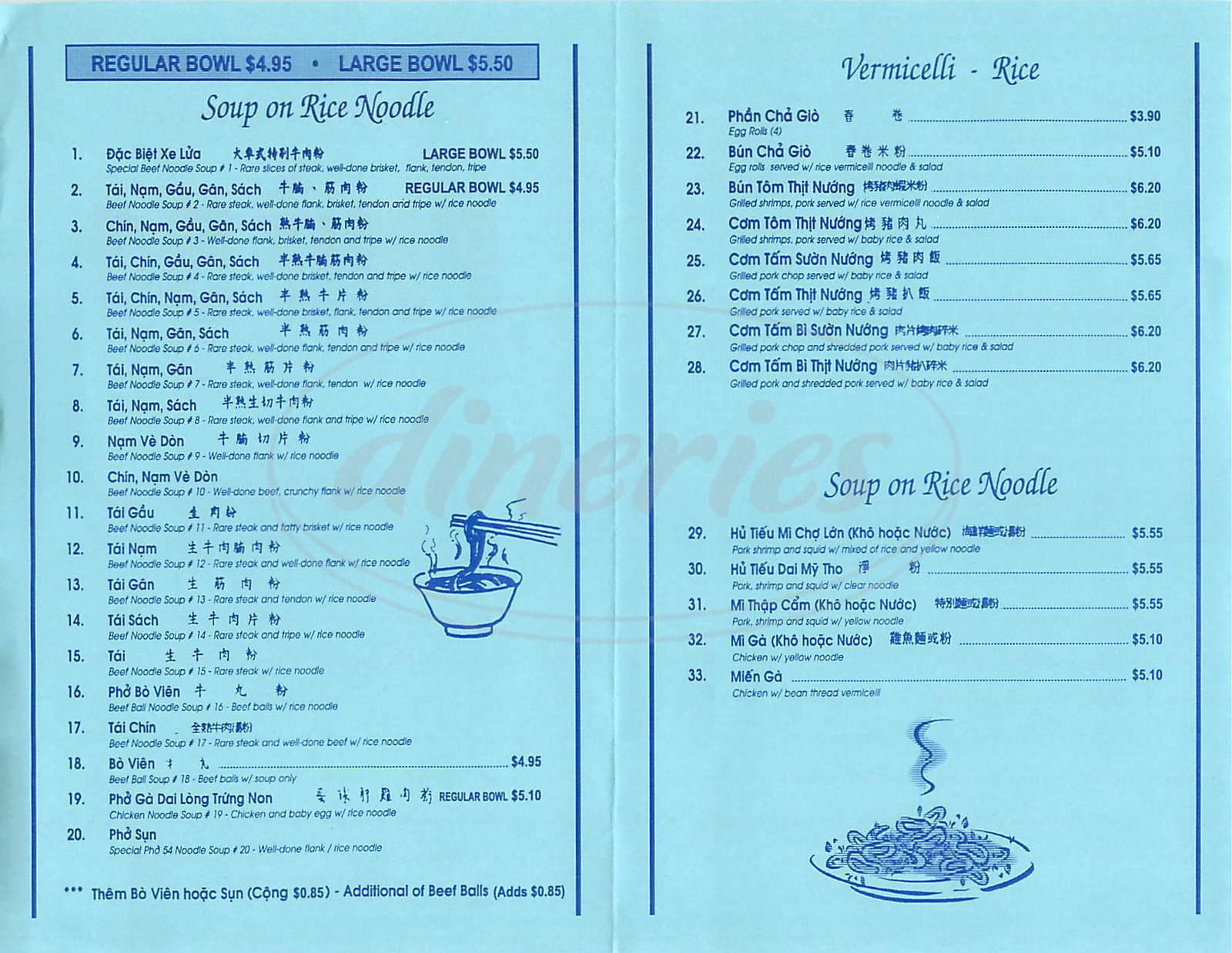 menu for Pho 54