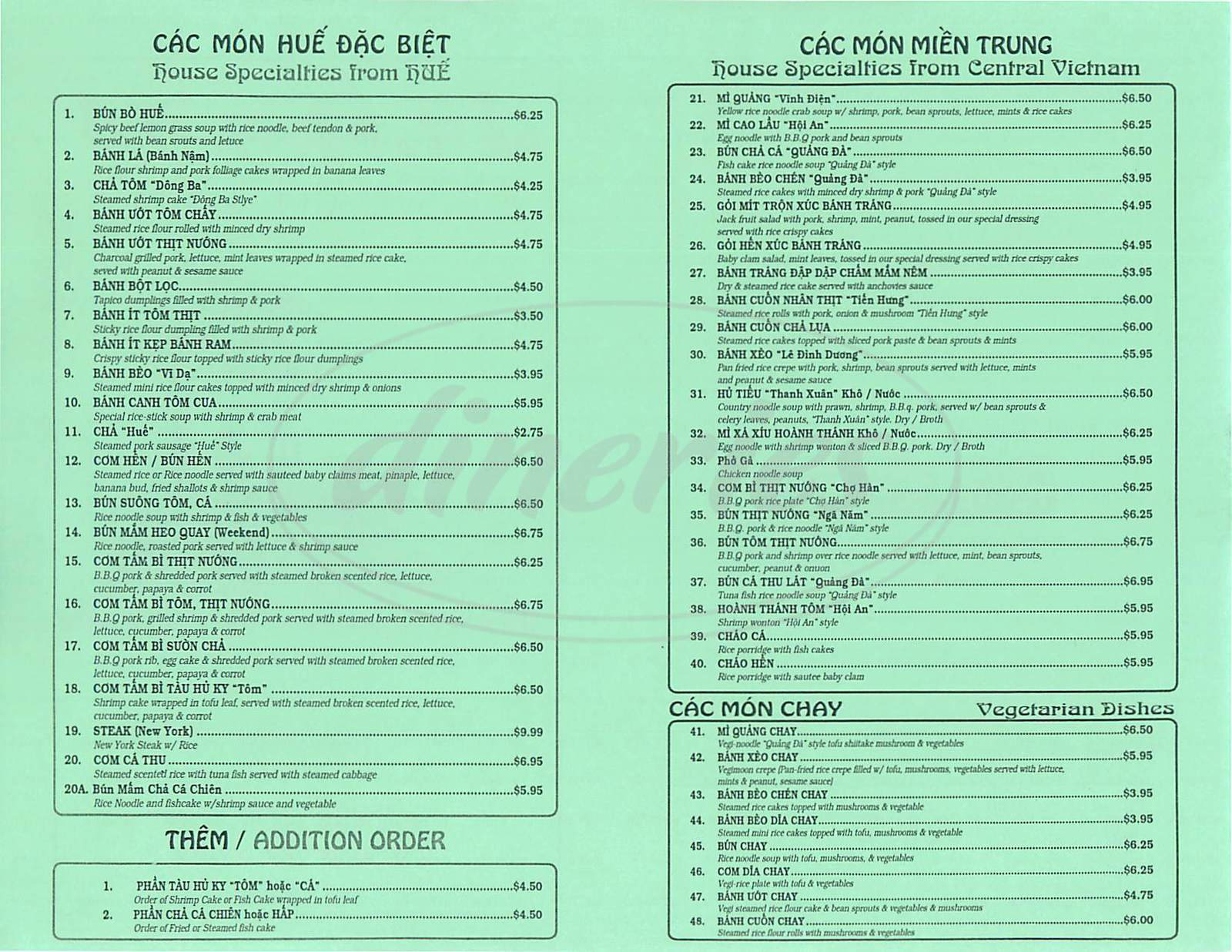 menu for Quang Da