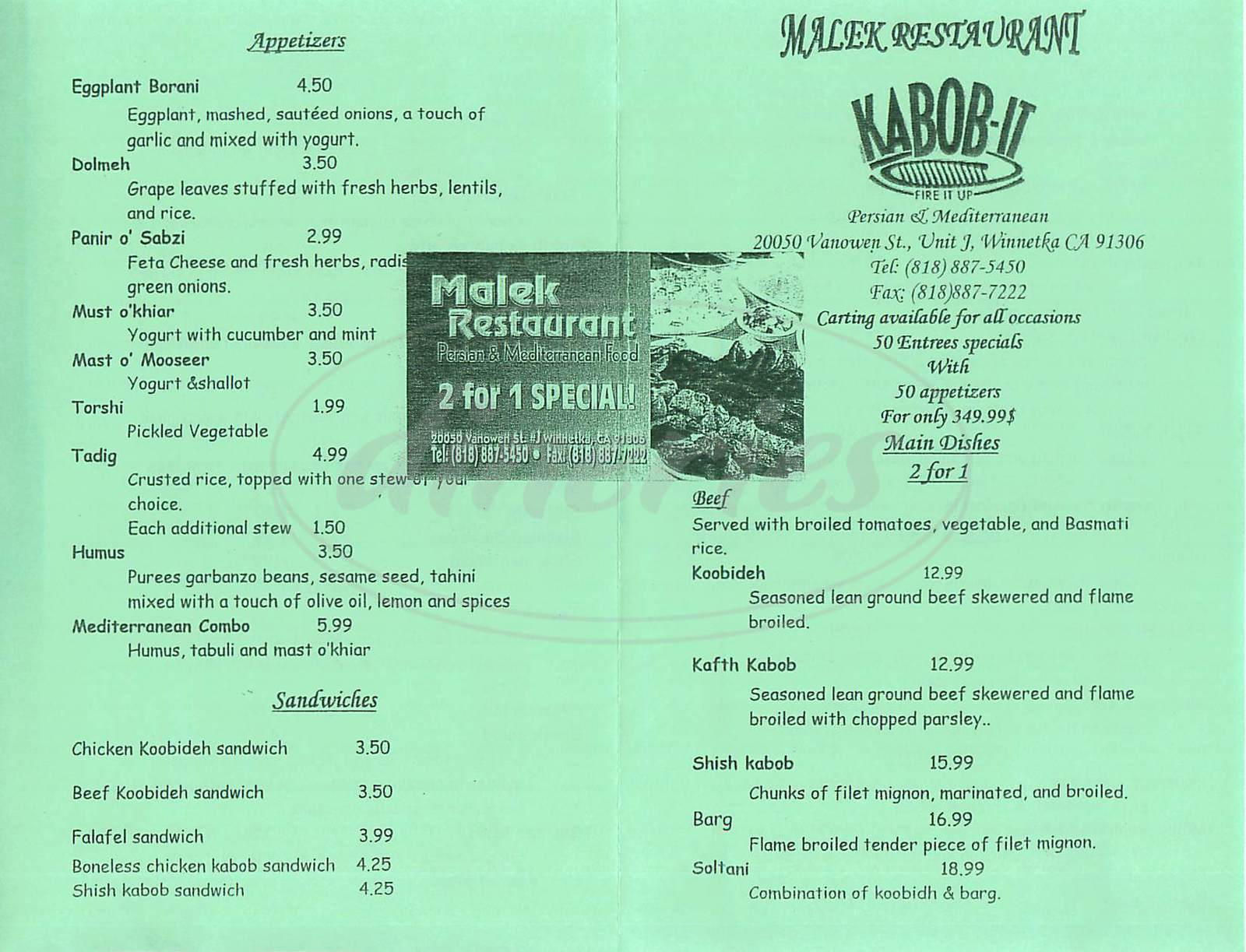 menu for Kabob-It