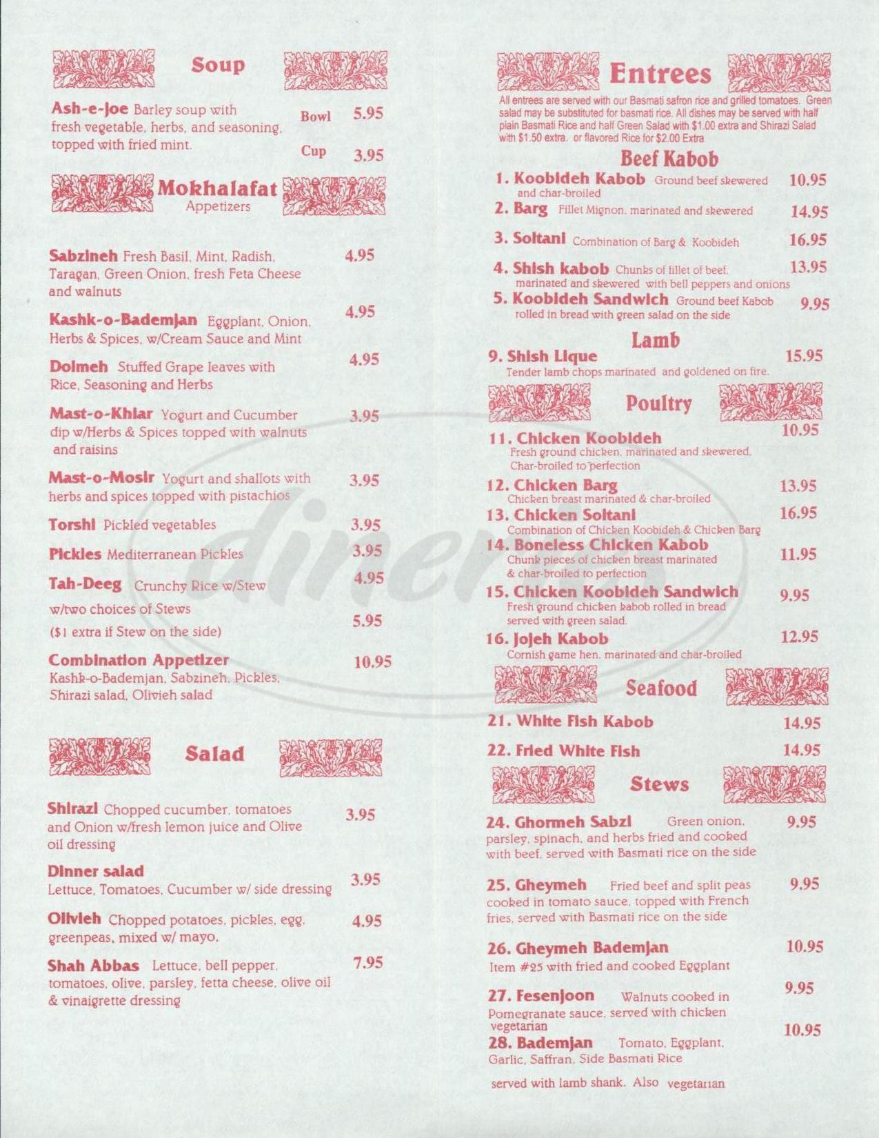 menu for Shah Abbas