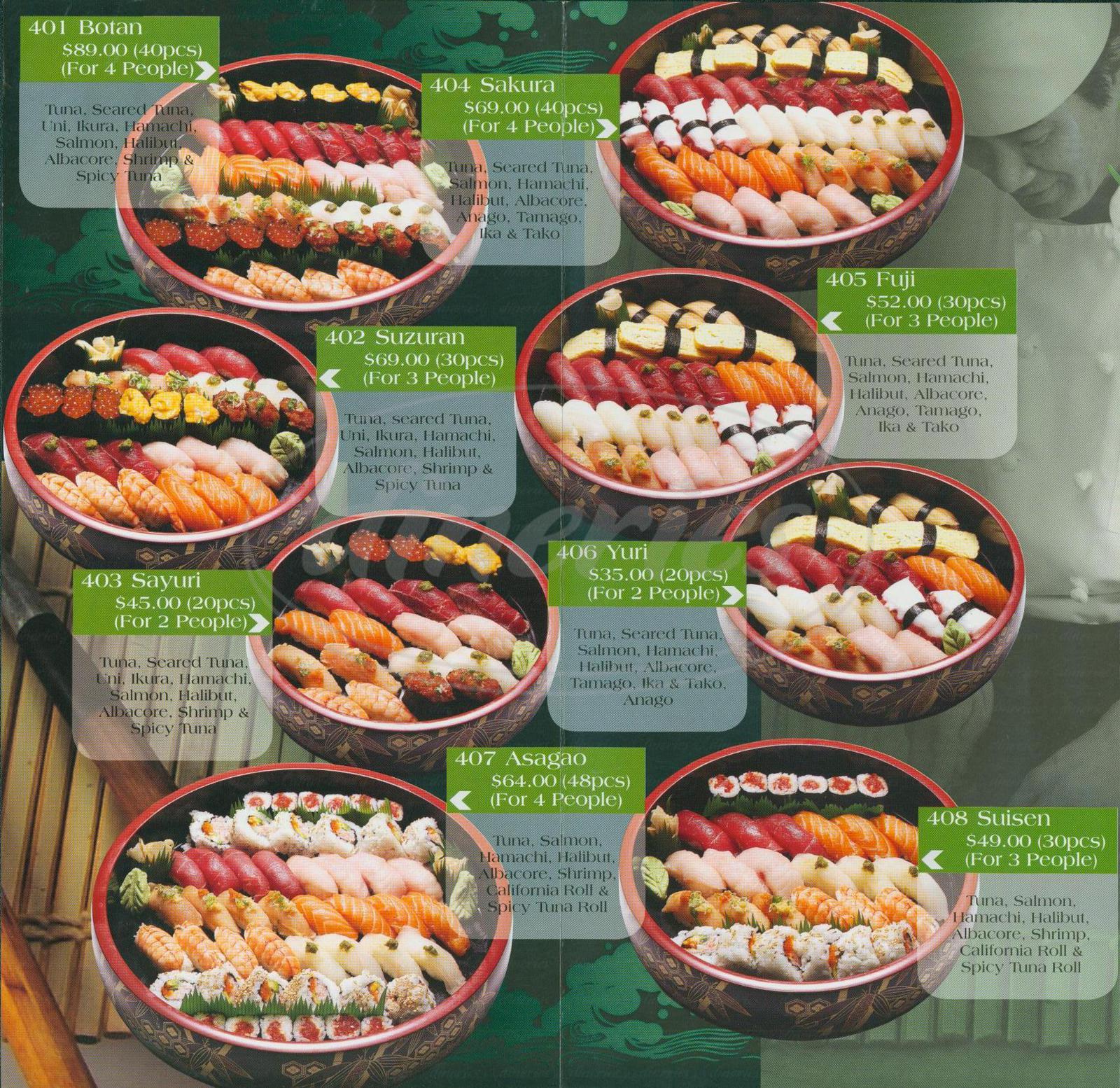 menu for Asakuma Restaurant