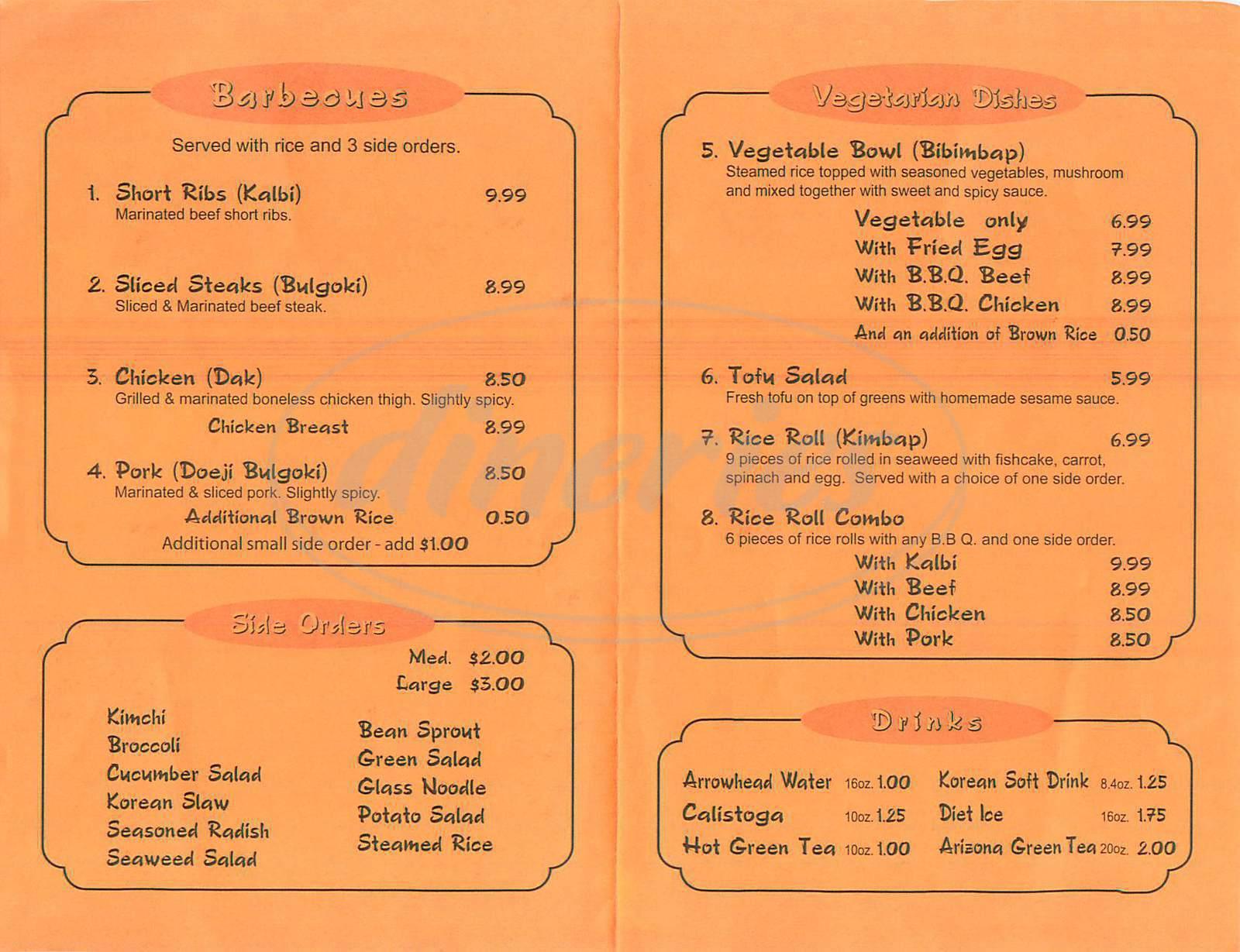 menu for La Korea