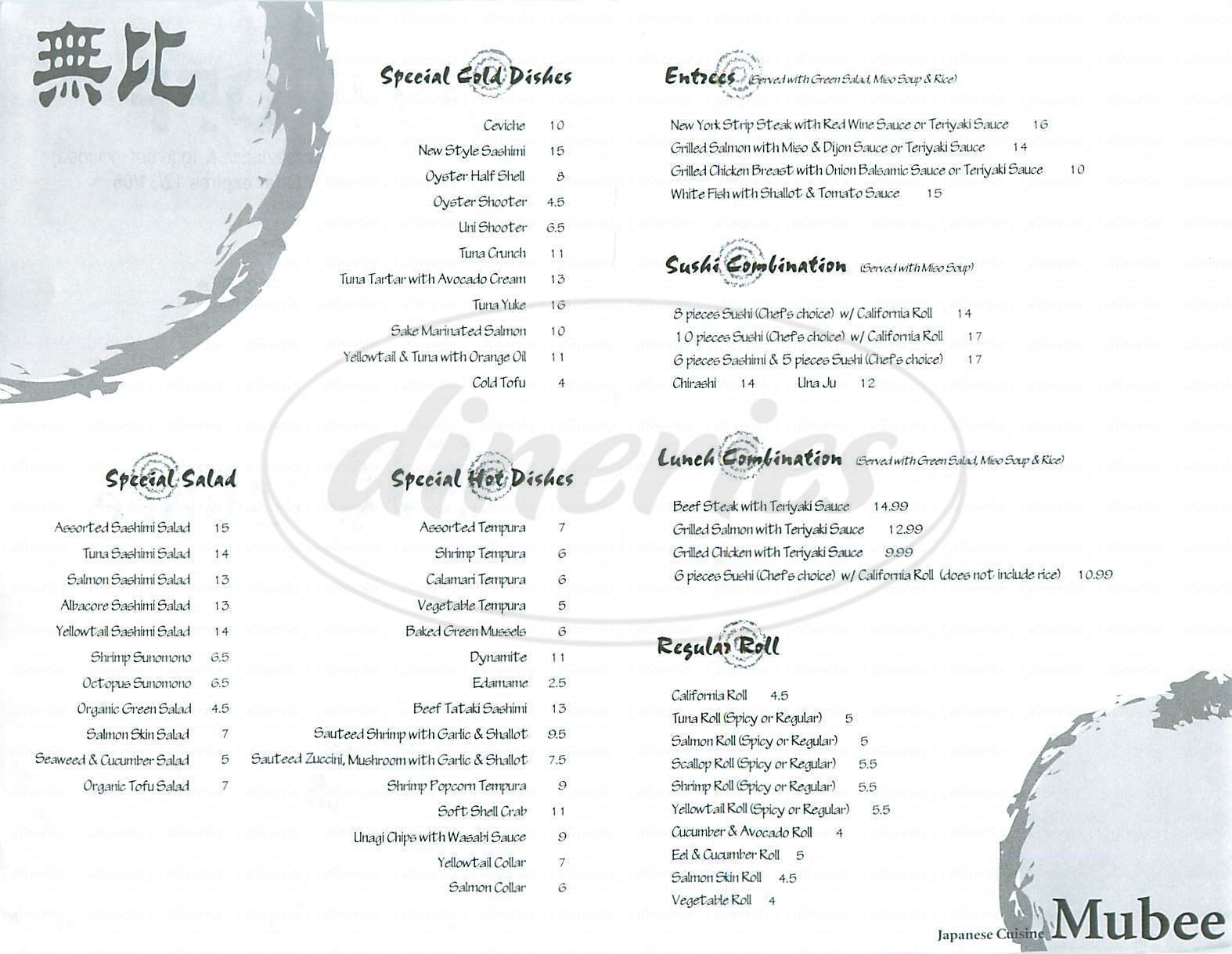 menu for Mubee Japanese Fusion