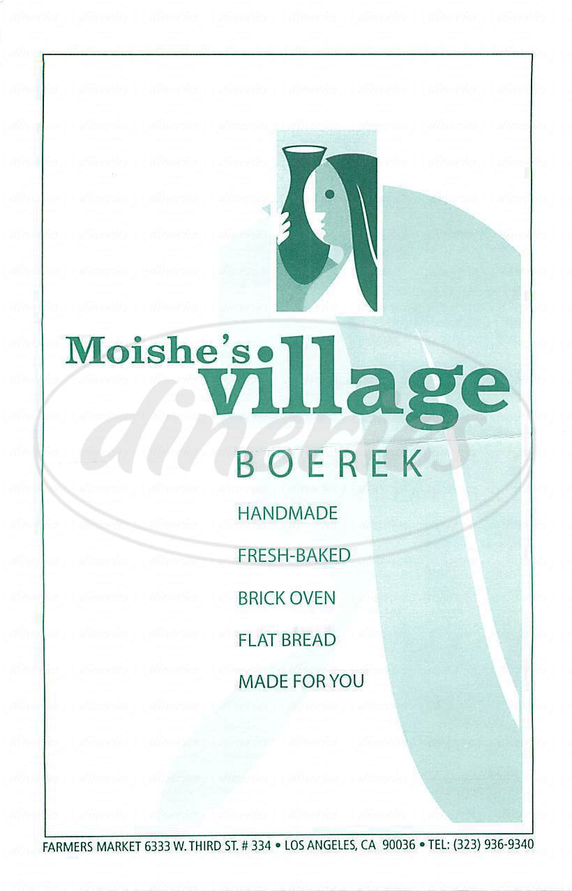 menu for Moishe's Village