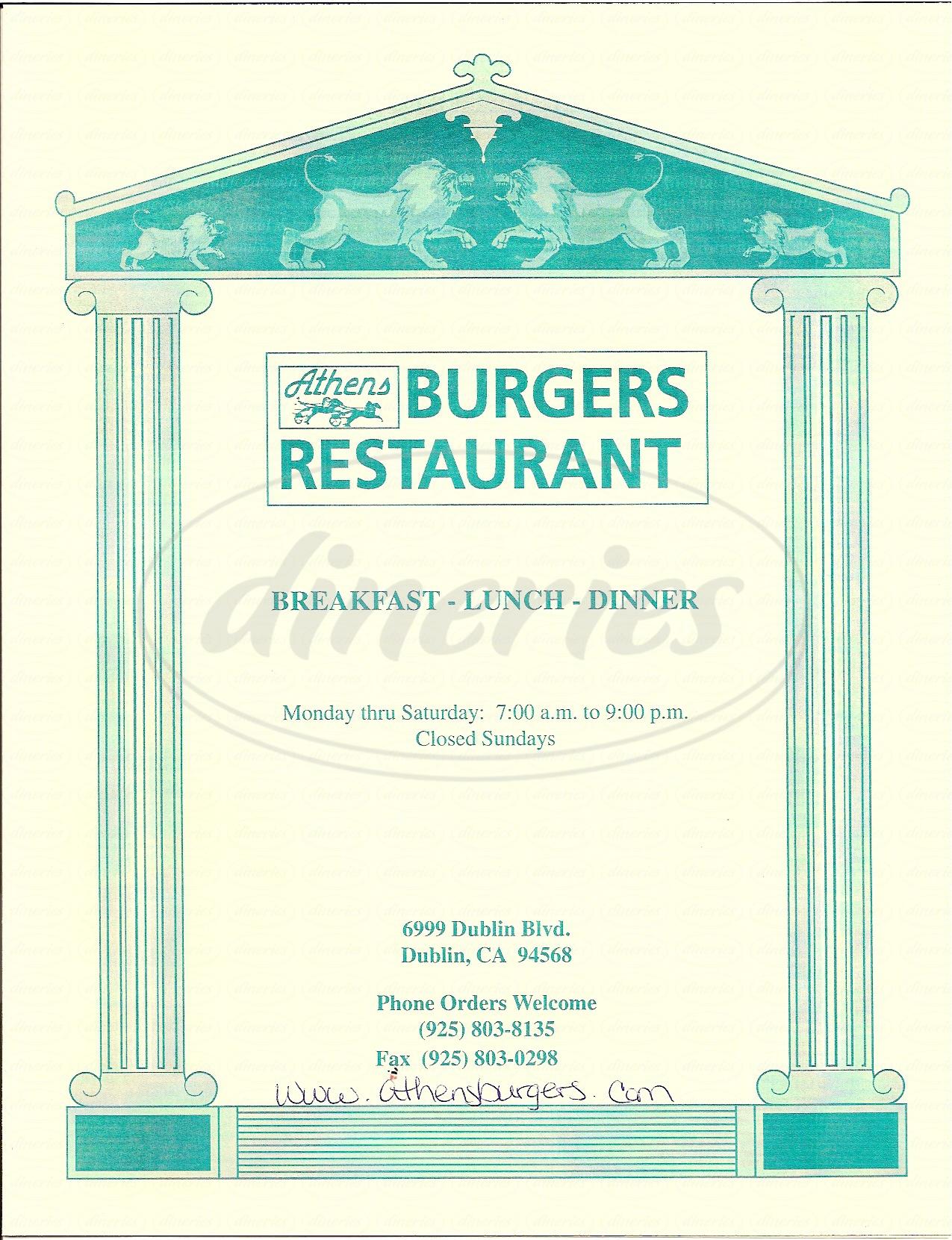 menu for Athens Burgers