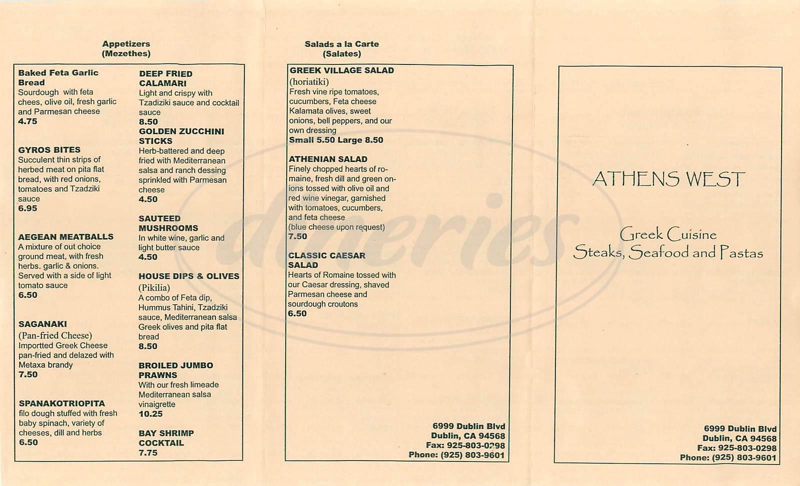 menu for Athens West