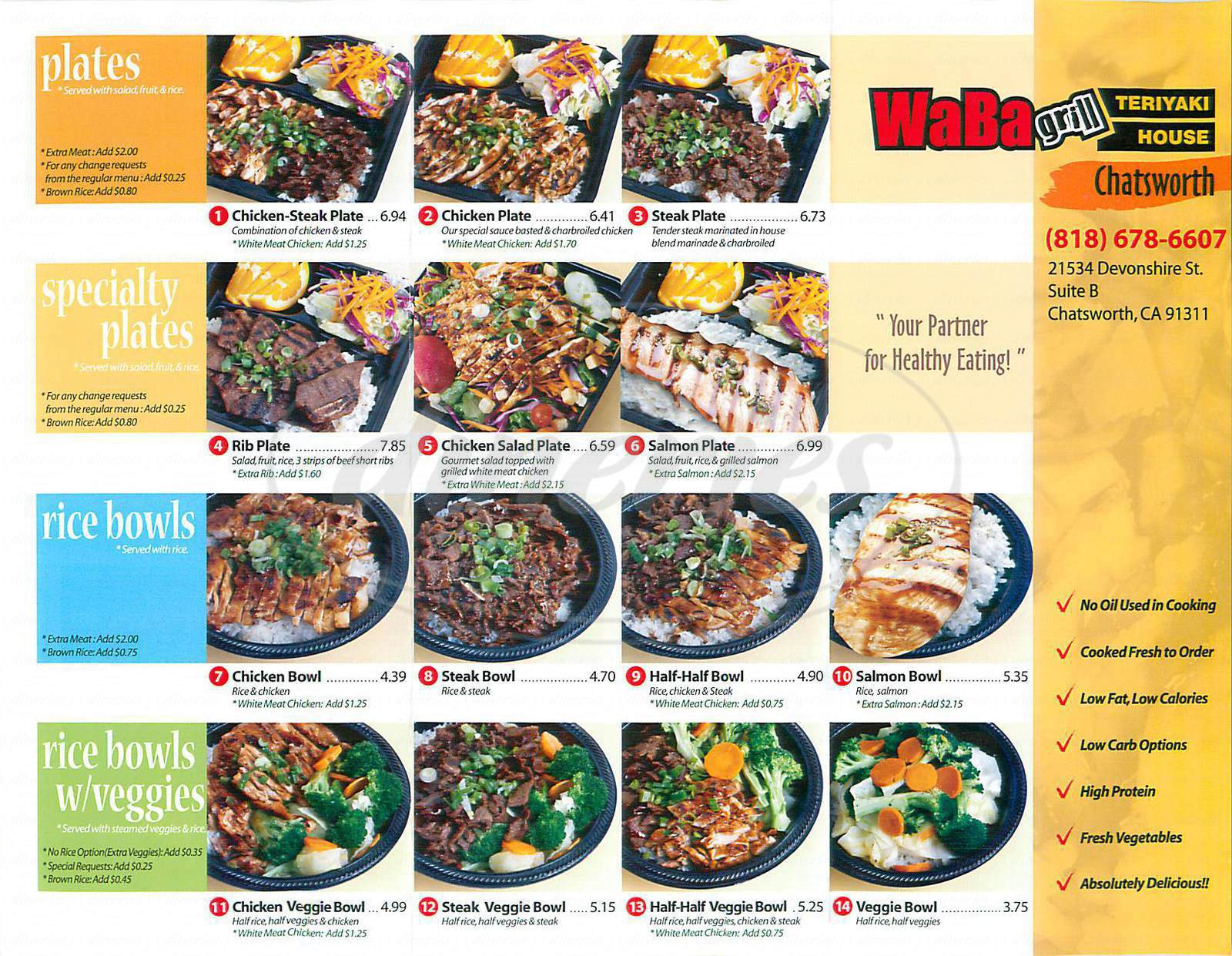 menu for Waba Grill