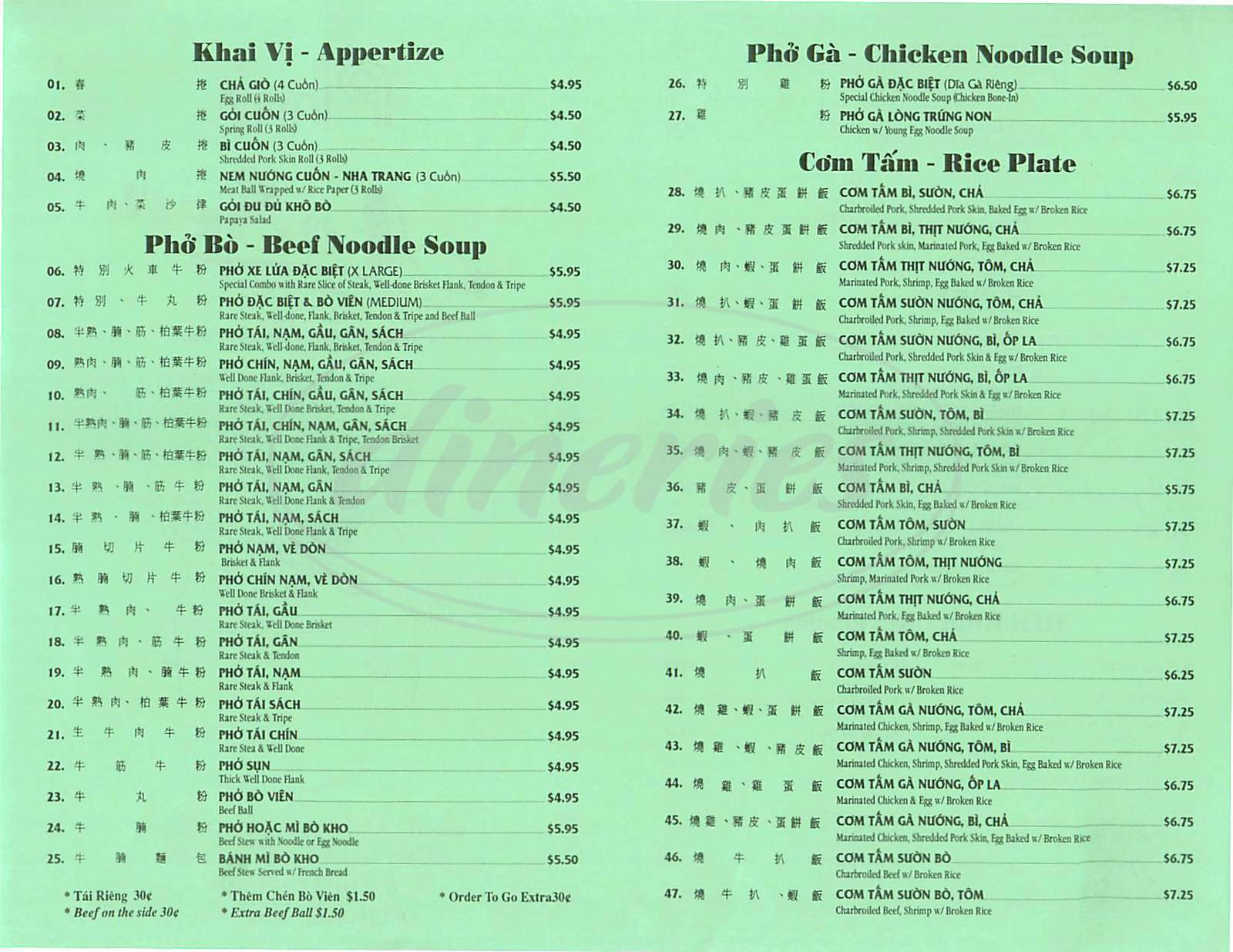 menu for Pho AoSen
