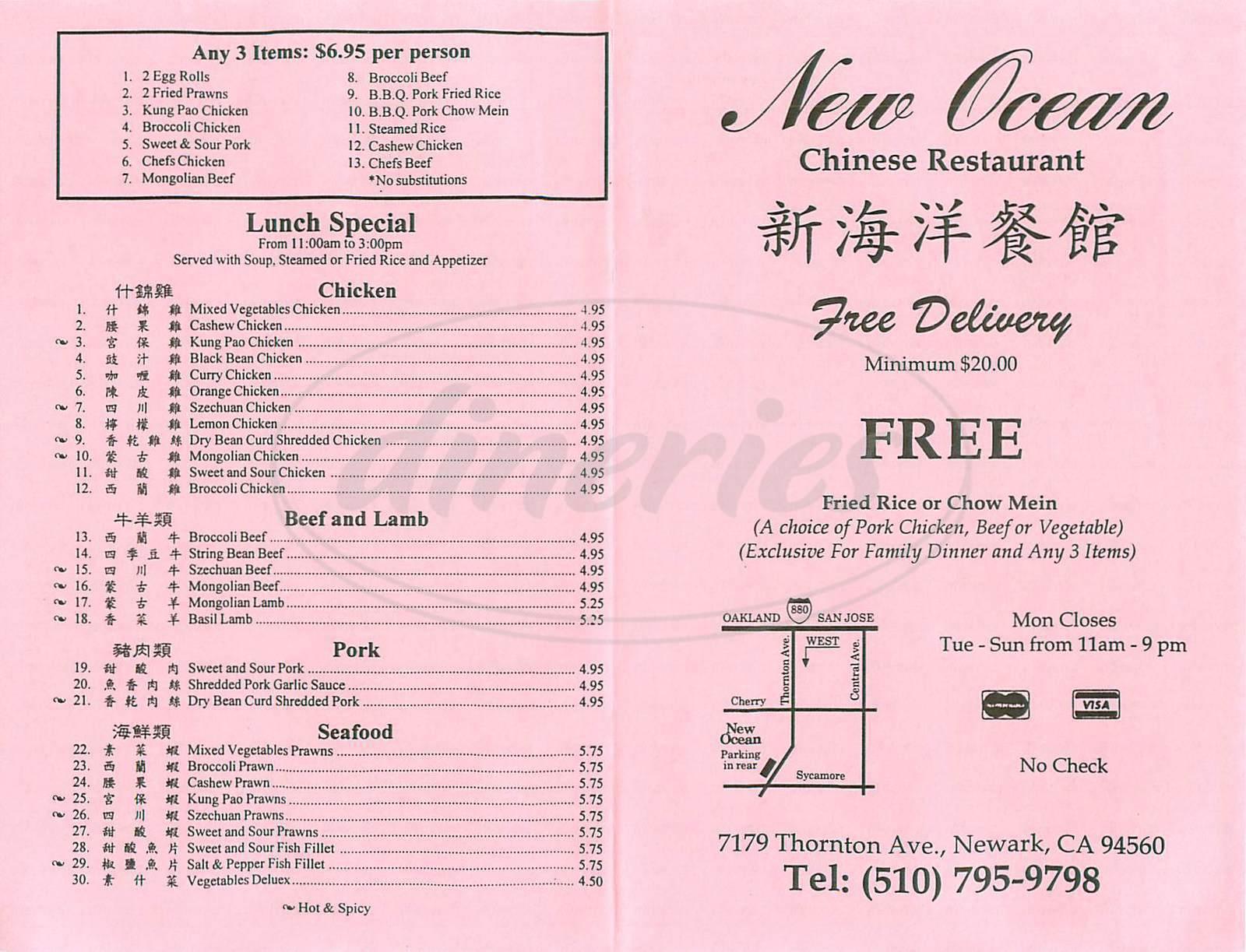 menu for New Ocean
