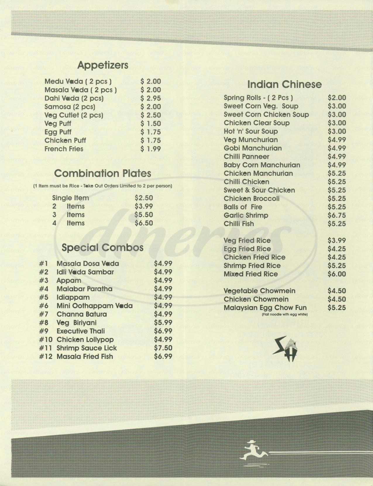 menu for Spice Hut