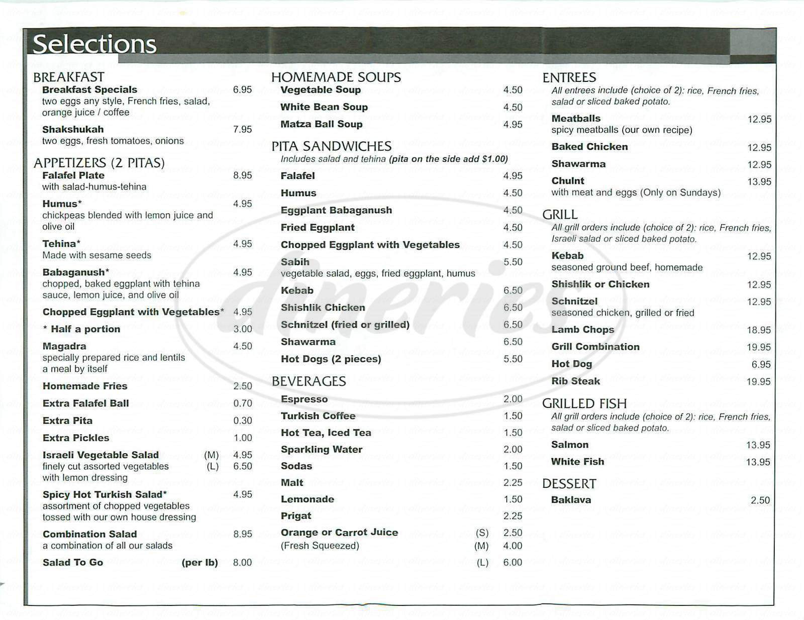 menu for Habayit Restaurant