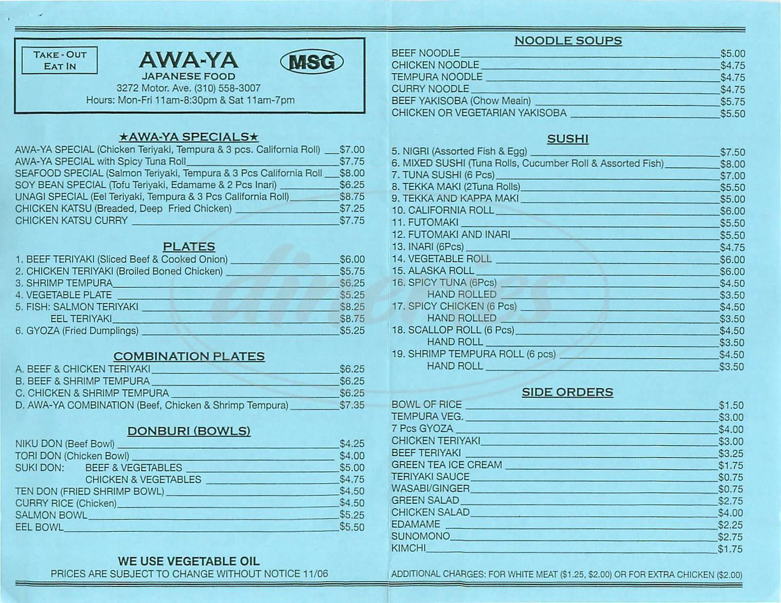 menu for Awa-Ya