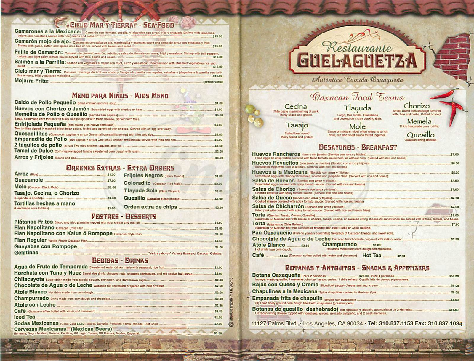 menu for Guelaguetza Palms Restaurant