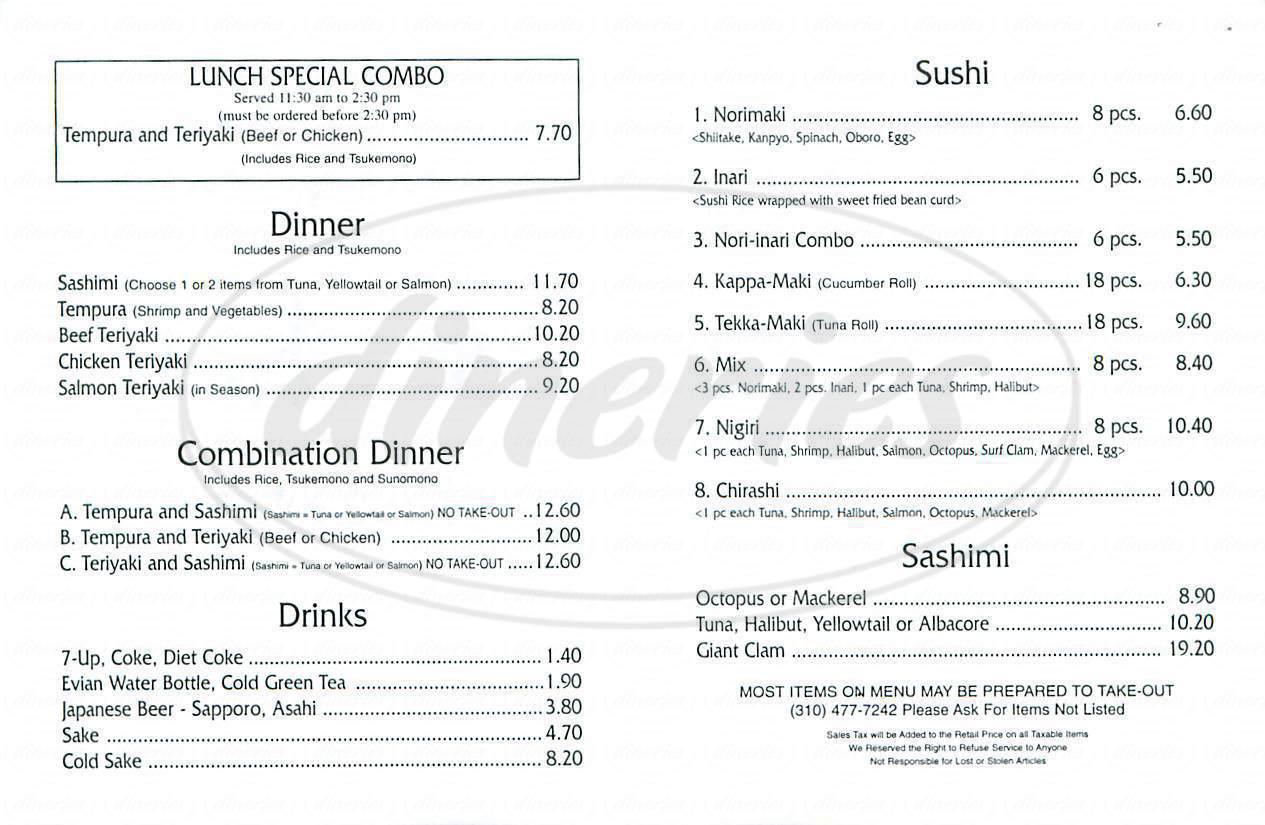 menu for Hide Sushi