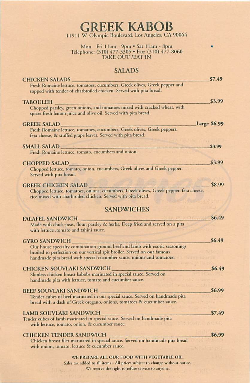 menu for Greek Kabob