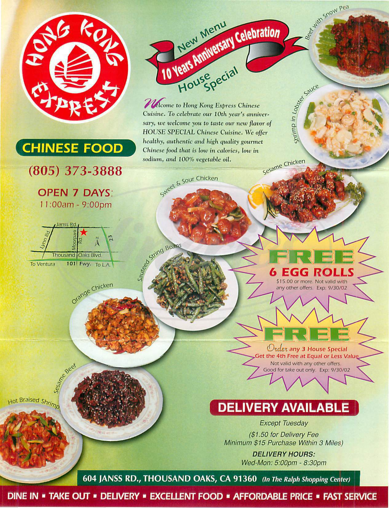 Big menu for Hong Kong Express, Thousand Oaks