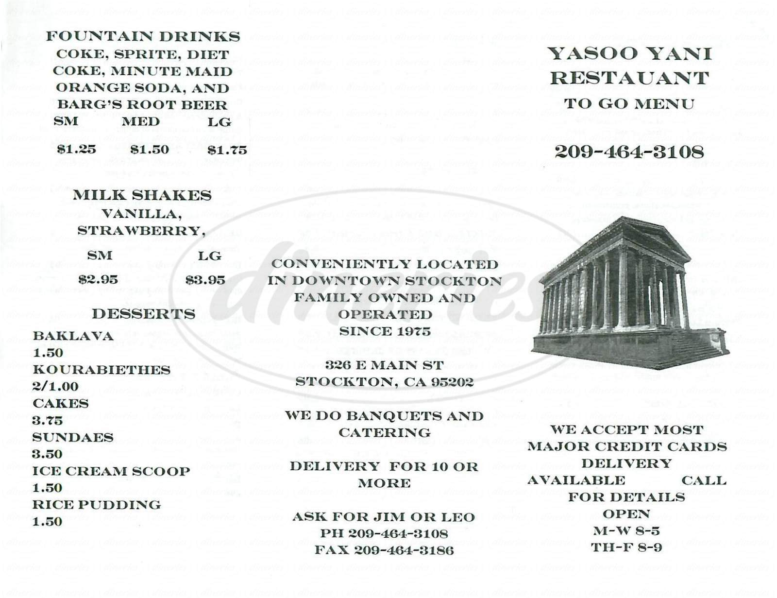 menu for Yasoo Yani