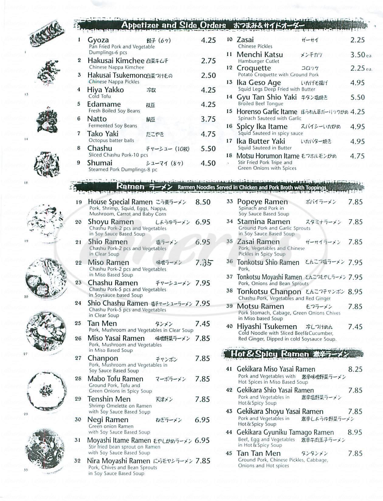 menu for Koraku