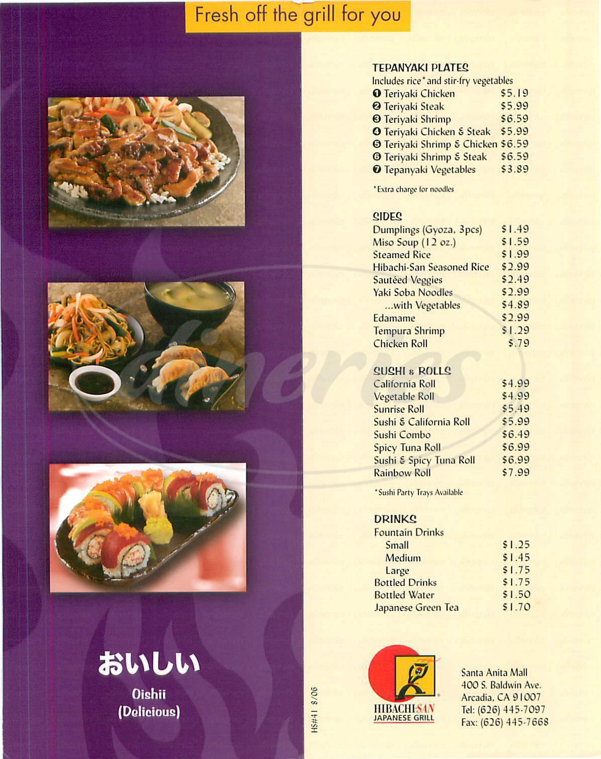 menu for Hibachi San Japanese Grill