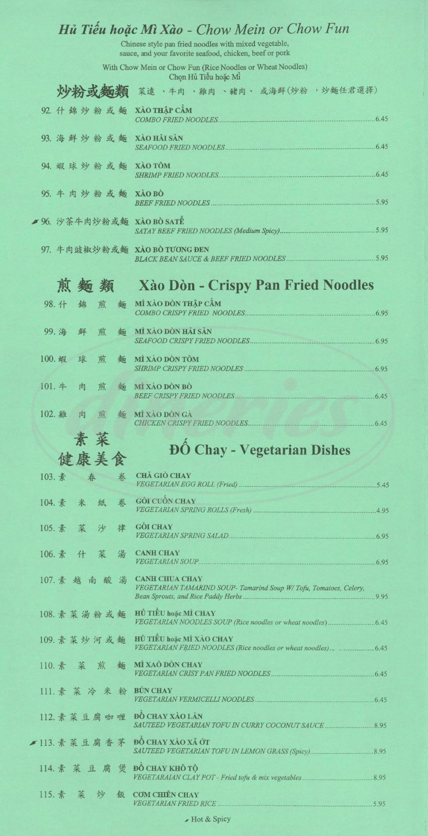 menu for Vietnam Too Restaurant