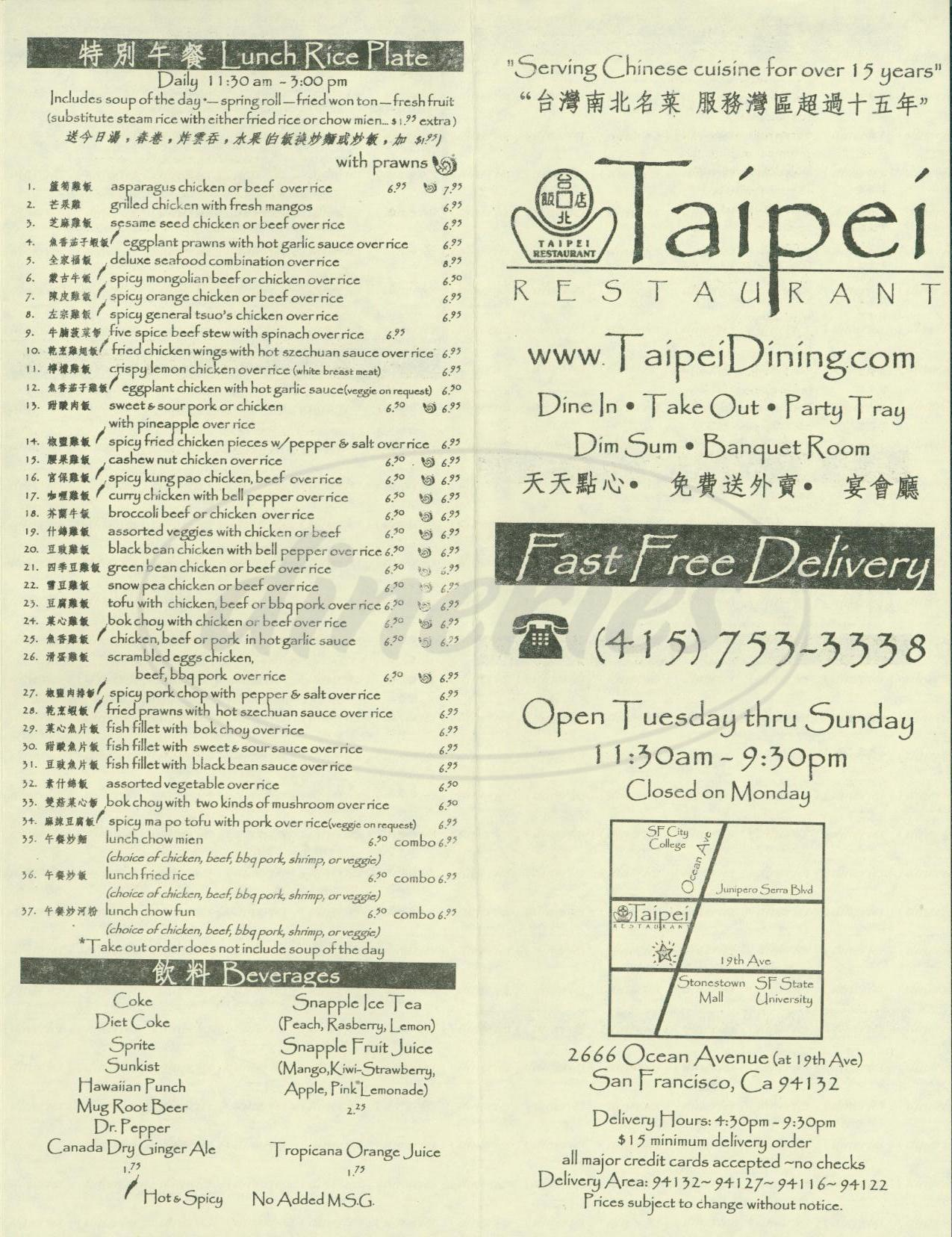 menu for Taipei