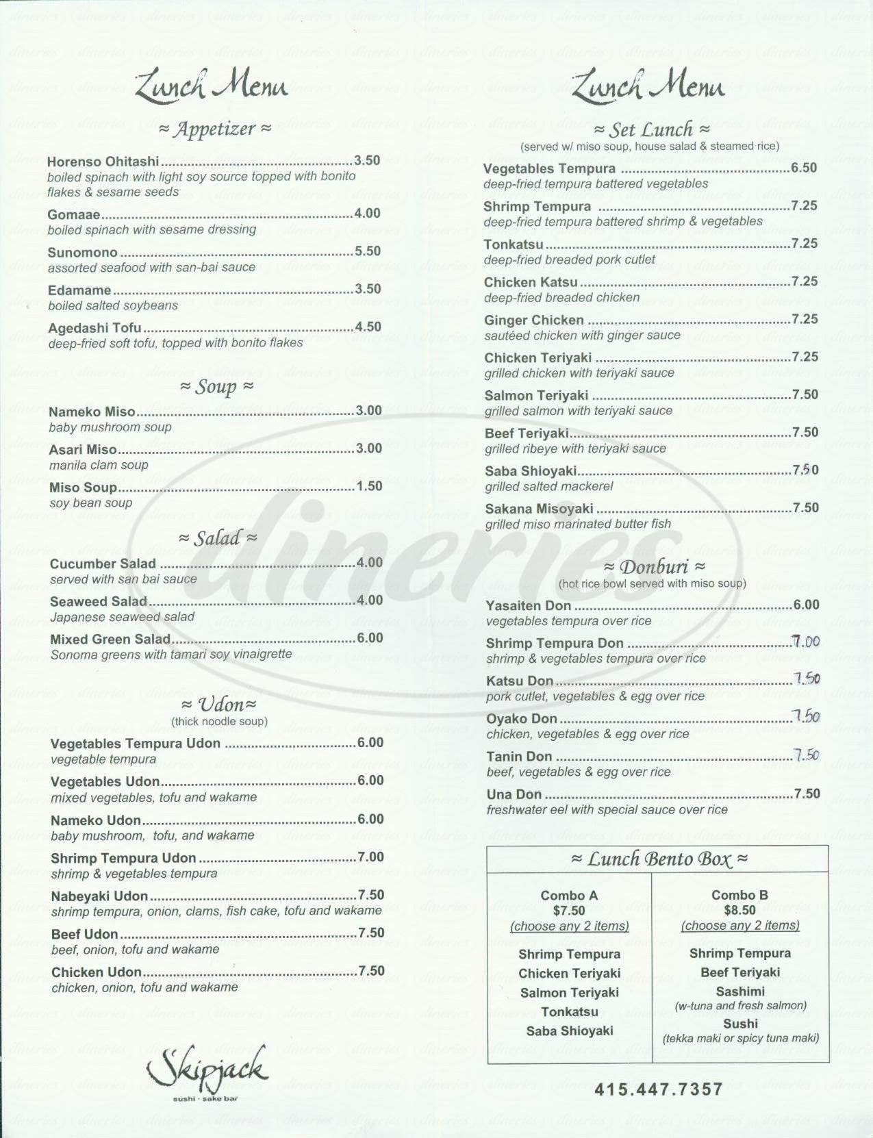 menu for Skipjack Sushi