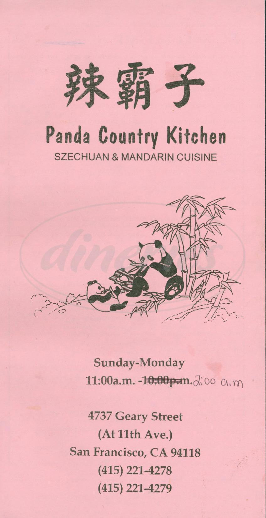 menu for Panda Country Kitchen