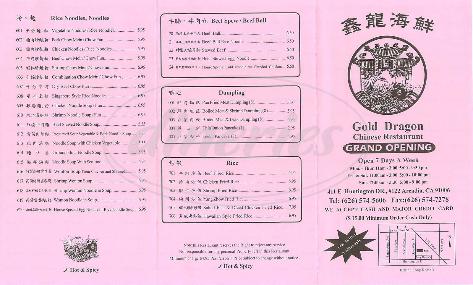 menu for Golden Dragon