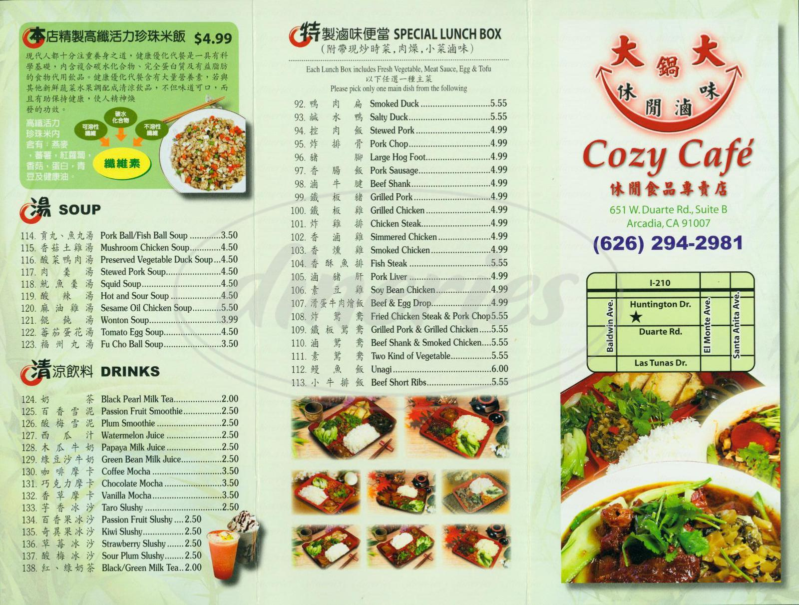 menu for Cozy Cafe