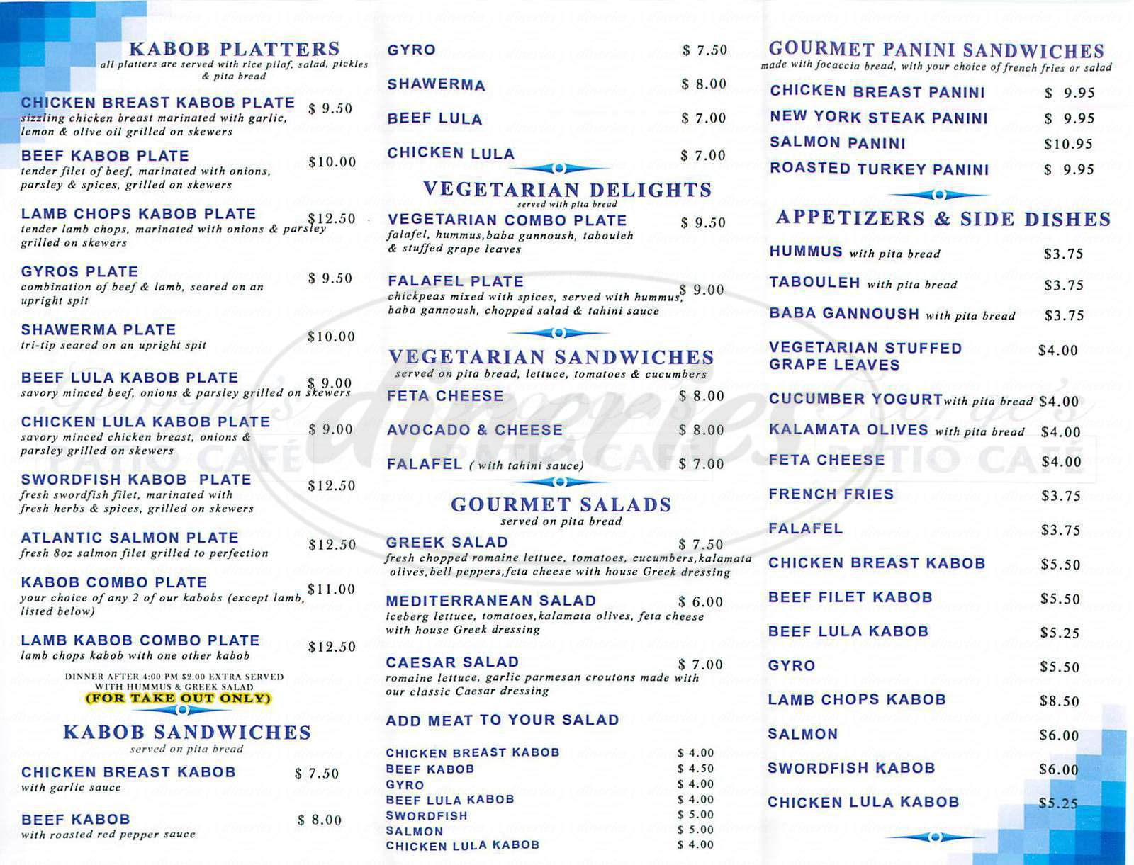 menu for George's Patio Cafe