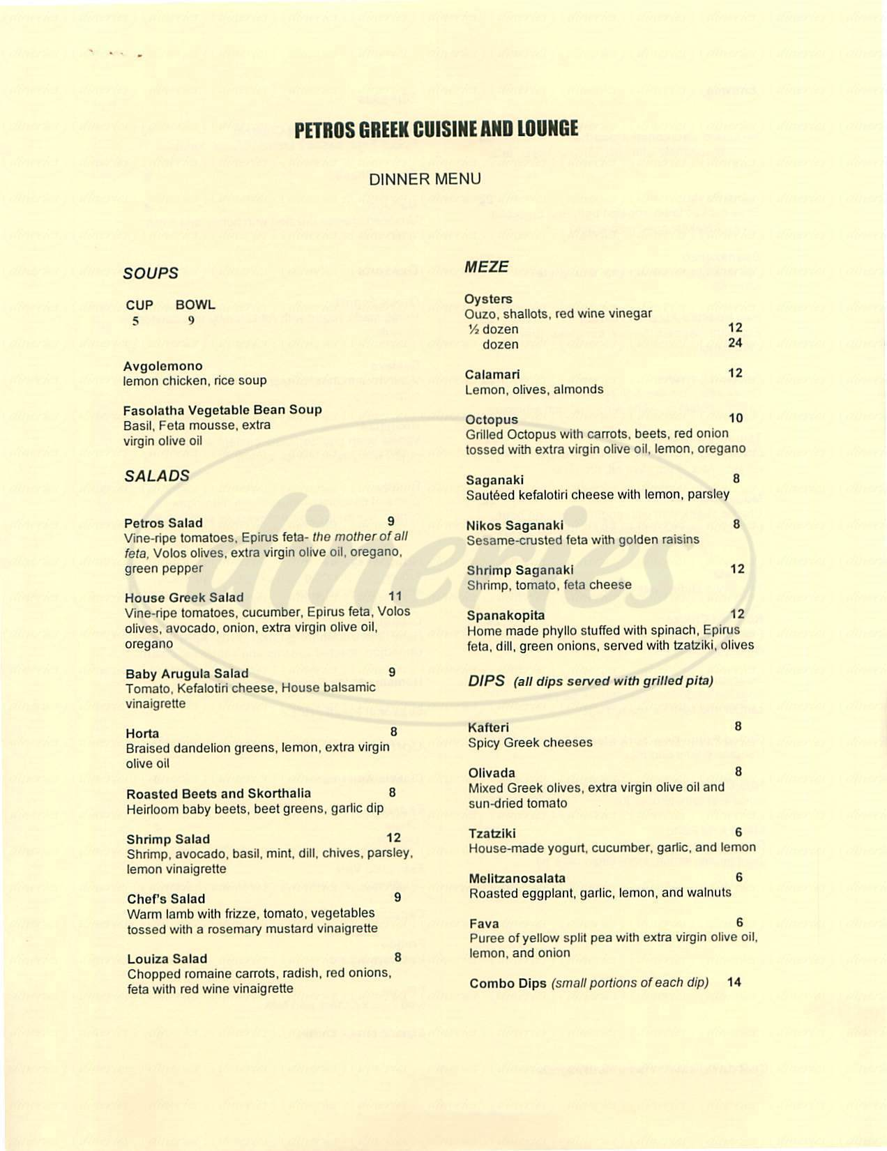 menu for Petros Greek Cuisine