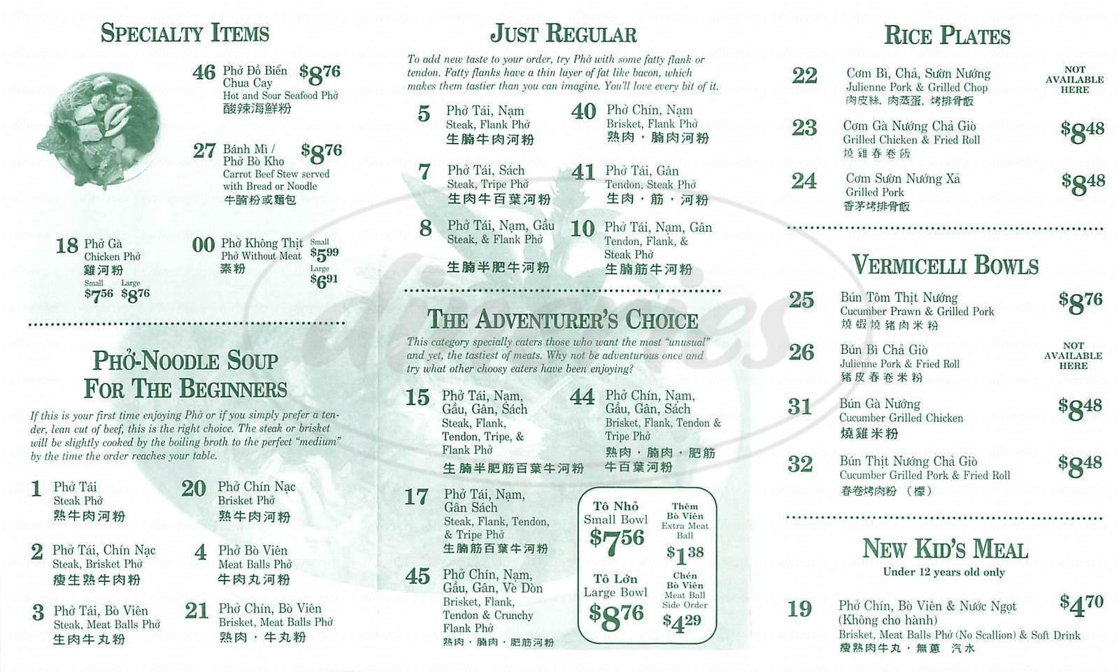 menu for Pho Hoa Noodle Soup