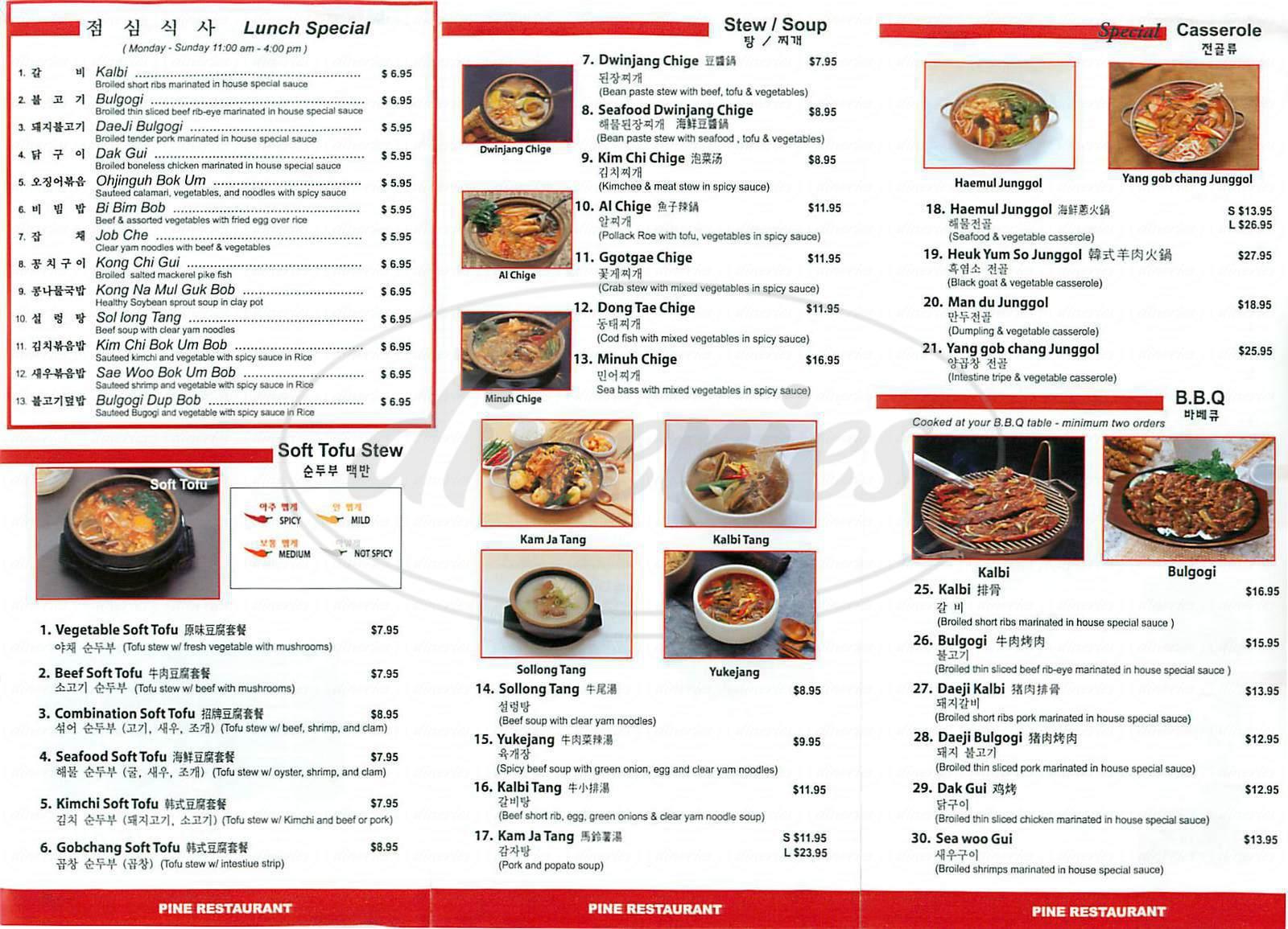 menu for Pine Restaurant