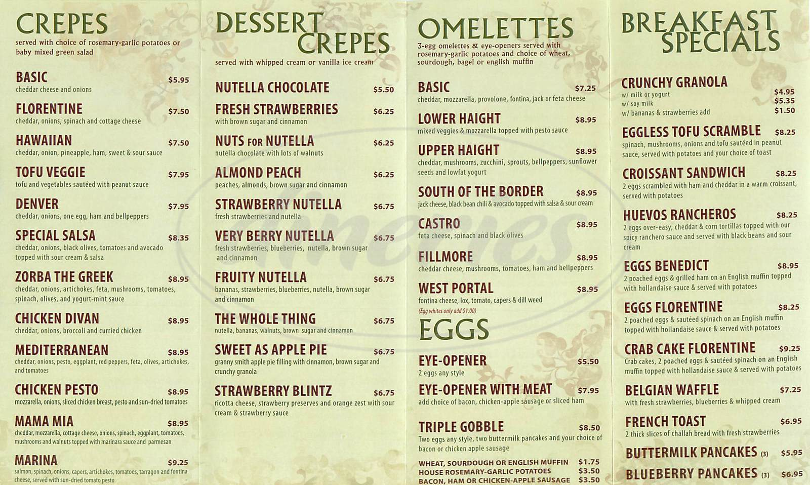 menu for Squat & Gobble