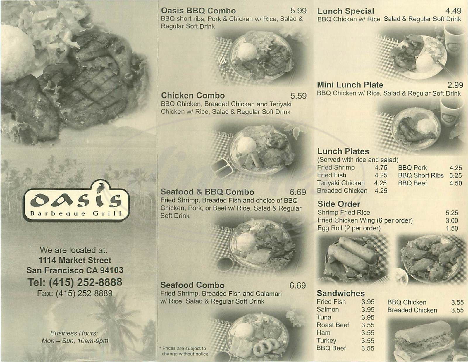 menu for Oasis Barbeque Grill