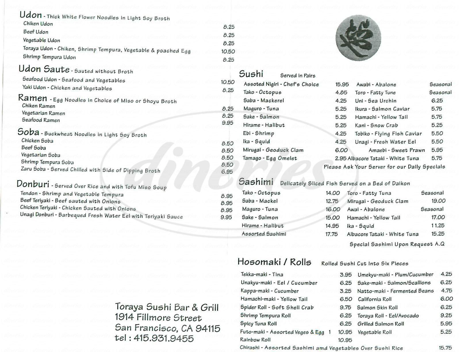 menu for Toraya Sushi Bar & Grill