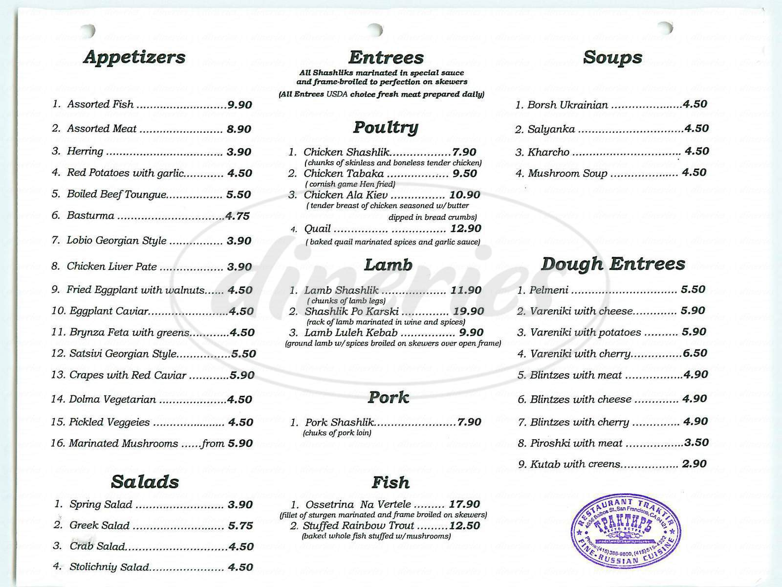 menu for Traktir