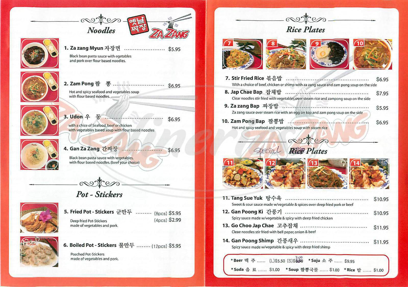 menu for Zazang