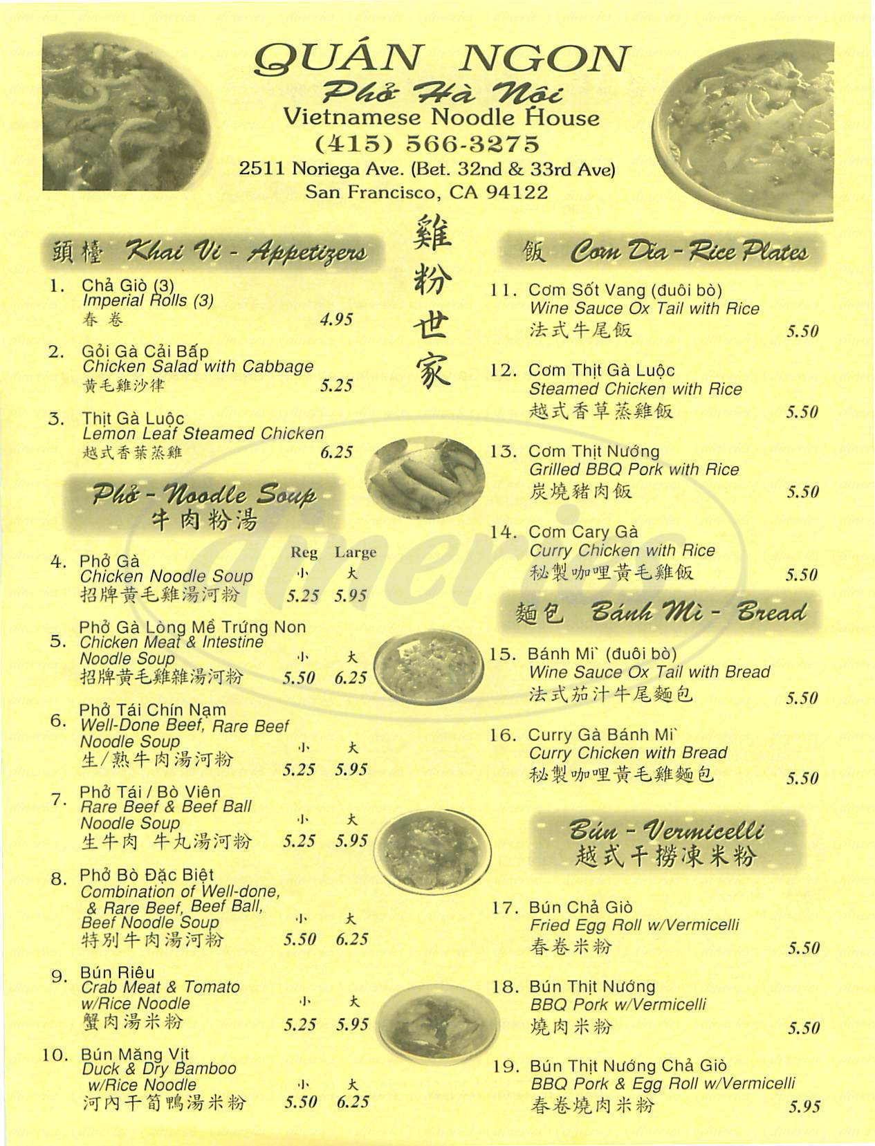 menu for Vietnamese Noodle House