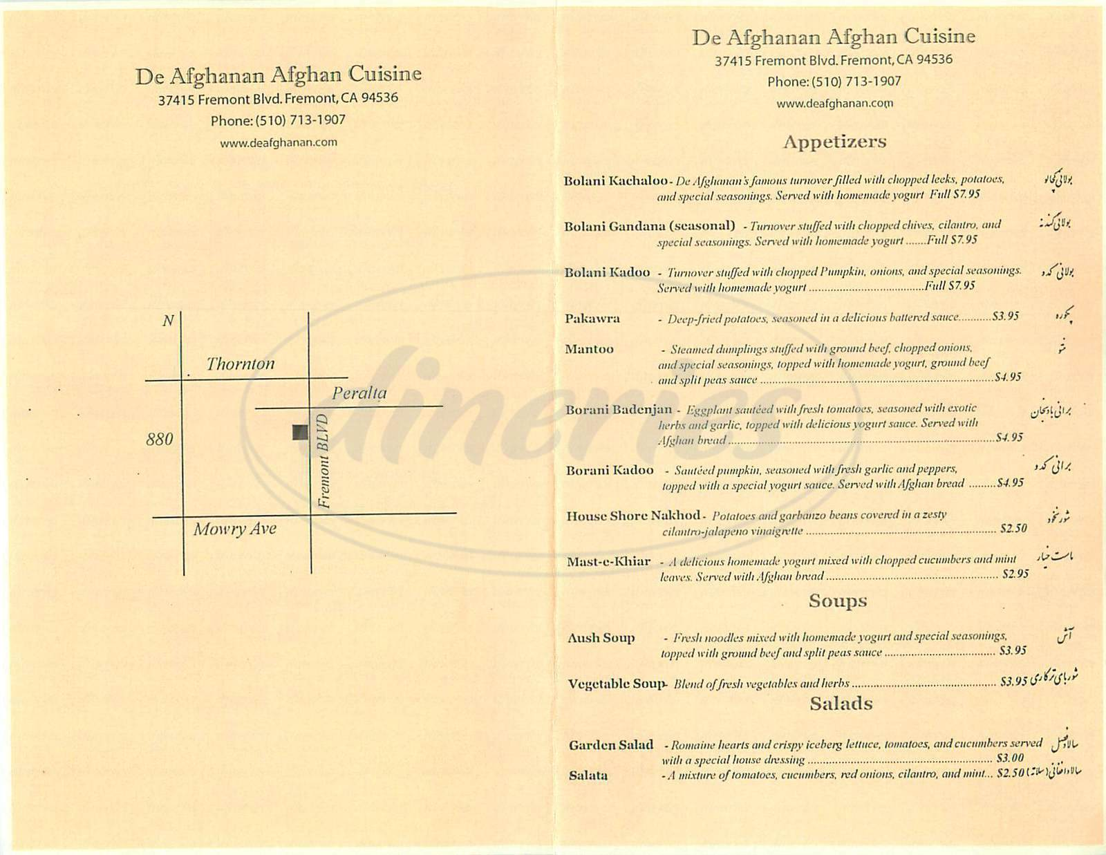 menu for De Afghanan Afghan Cuisine