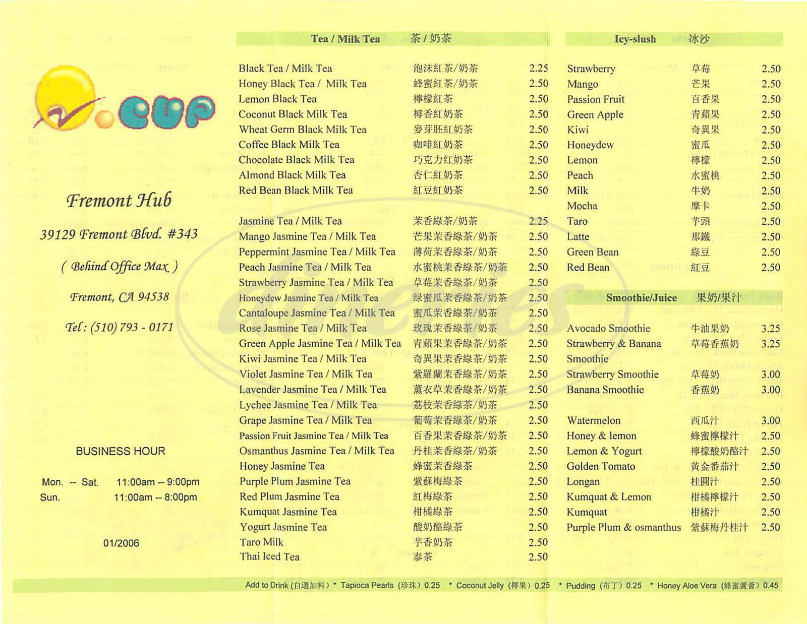 menu for Q Cup