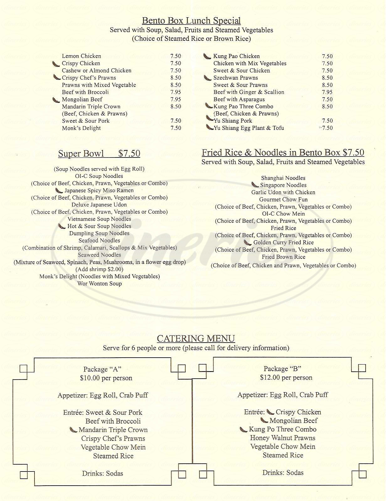 OI-C Bowl Gourmet Chinese Kitchen Menu - Walnut Creek - Dineries