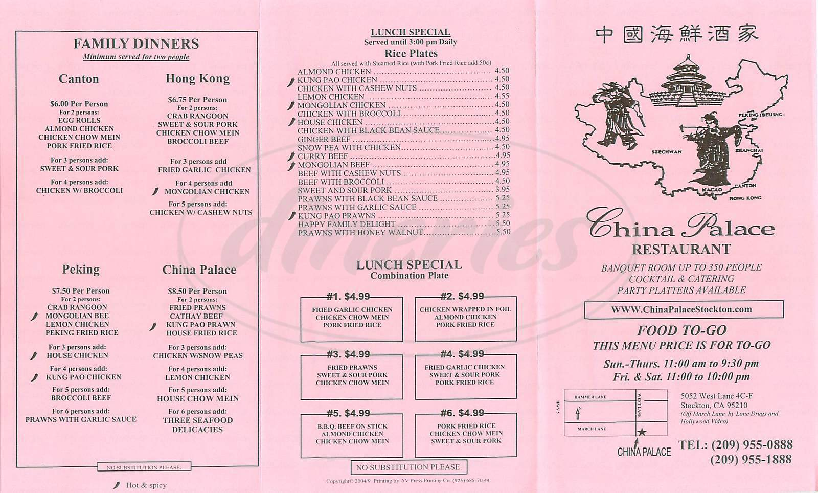 menu for China Palace Restaurant