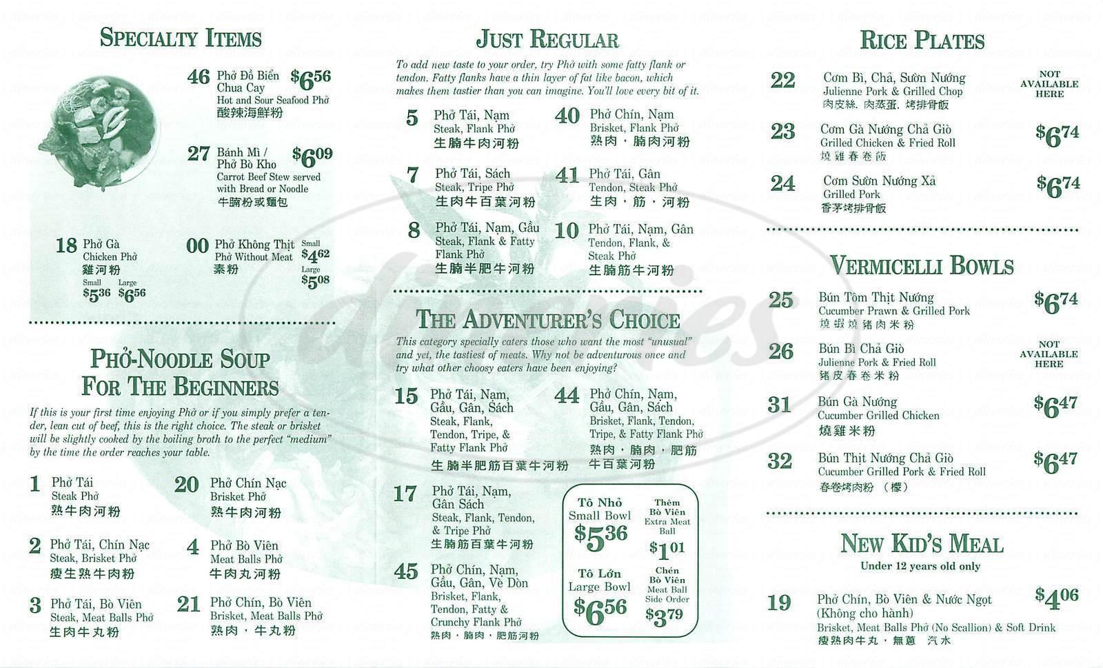 menu for Pho Hoa