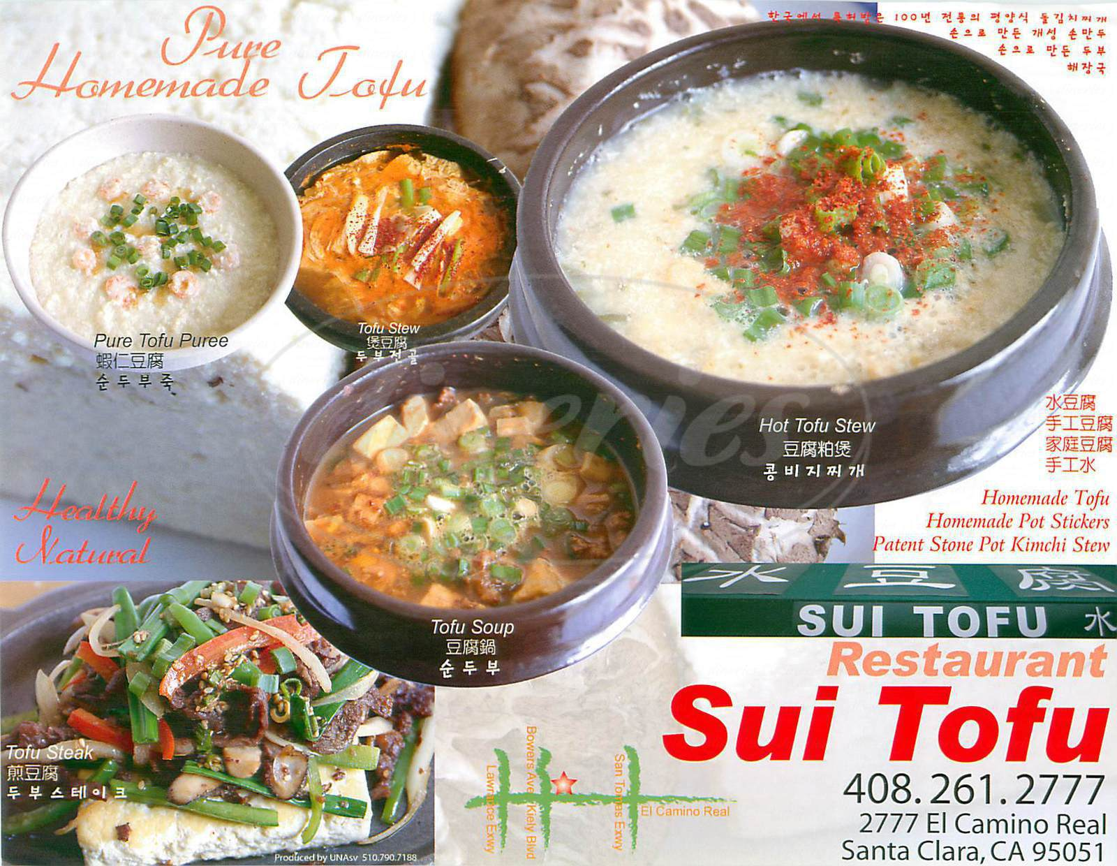 menu for Sui Tofu Restaurant