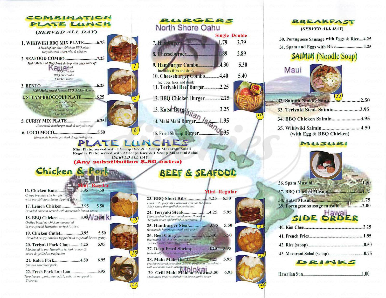 menu for Wiki Wiki Hawaiian Bbq