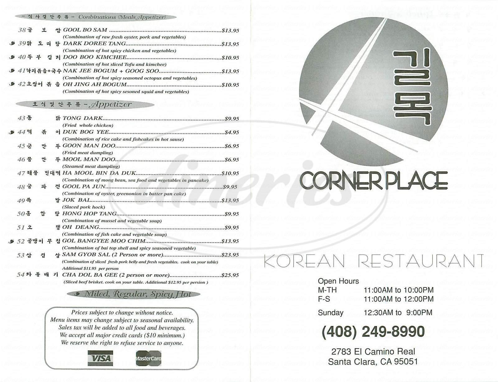 menu for Corner Place Korean Restaurant