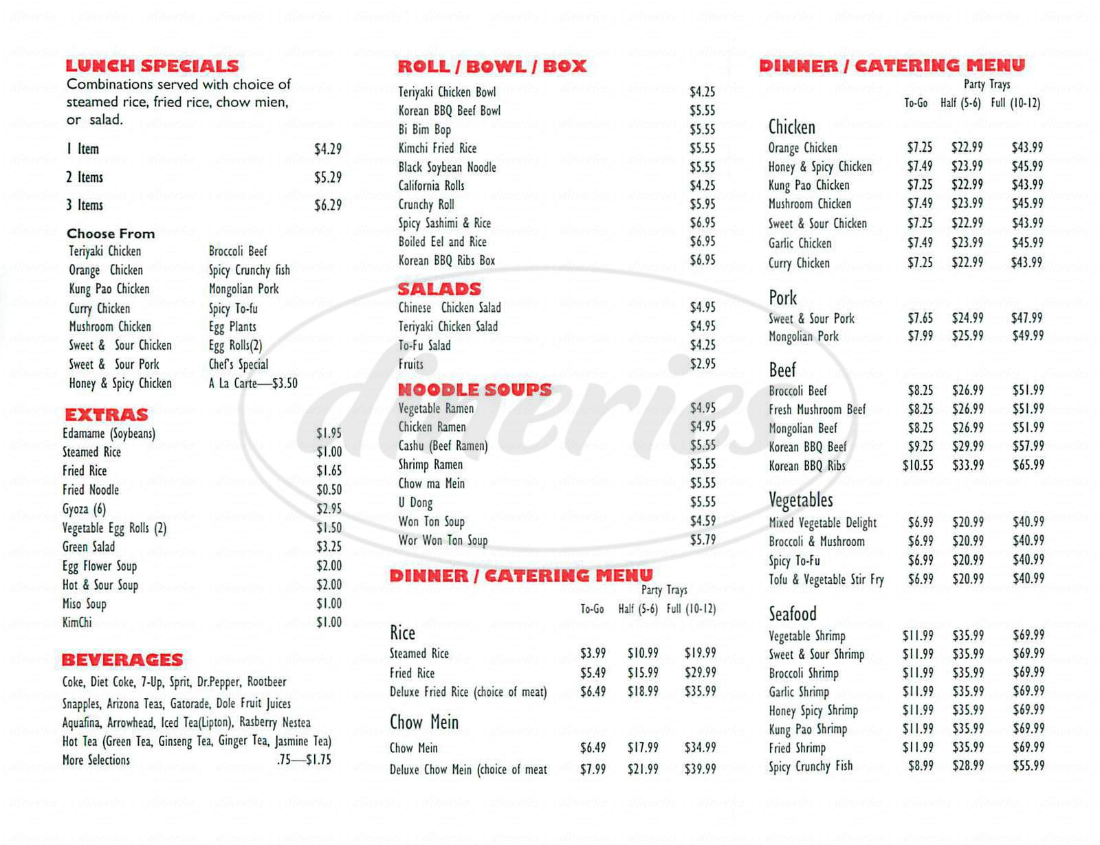 menu for Oriental Junction