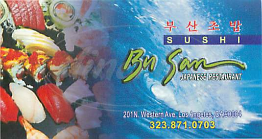 menu for Bu San Sushi Bar